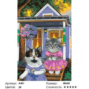 Кошкин дом Раскраска картина по номерам на холсте A461