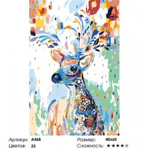 Олень в цветочном узоре Раскраска картина по номерам на холсте A468