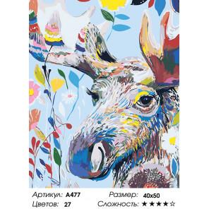 Количество цветов и сложность Лось в цветах Раскраска картина по номерам на холсте A477