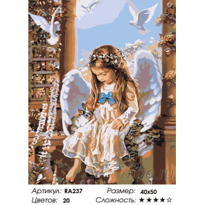 Количество цветов и сложность Малышка ангел Раскраска картина по номерам на холсте RA237