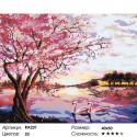 Количество цветов и сложность Цвета сезонов Раскраска картина по номерам на холсте RA231