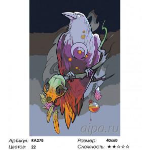 Ученый ворон Раскраска картина по номерам на холсте RA278