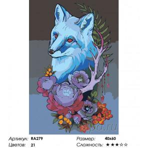 Количество цветов и сложность Призрак лисы Раскраска картина по номерам на холсте RA279
