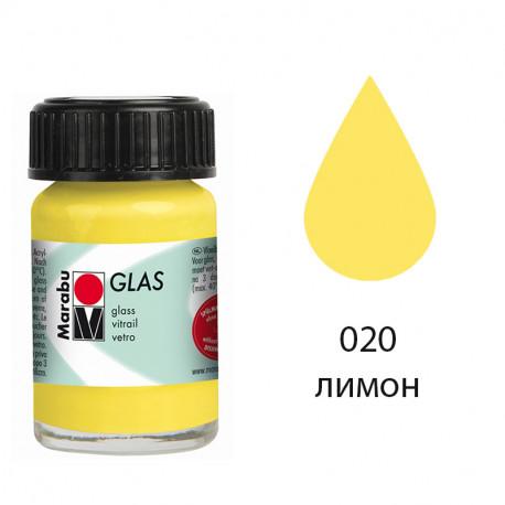 020 Лимон Glas Краска по стеклу на водной основе Marabu
