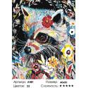 Количество цветов и сложность Енот в цветах Раскраска картина по номерам на холсте A481