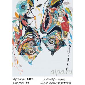 Количество цветов и сложность Летучие мыши Раскраска картина по номерам на холсте A492
