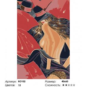 Увлекательные танцы Раскраска картина по номерам на холсте RO102