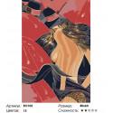 Количество цветов и сложность Увлекательные танцы Раскраска картина по номерам на холсте RO102