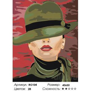 Количество цветов и сложность Фетровая шляпка Раскраска картина по номерам на холсте RO104