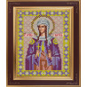 В рамке Святая преподобная Светлана (Фотиния) Палестинская Набор для вышивания бисером GALLA COLLECTION М256