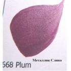 668 Слива Металлик Акриловая краска FolkArt Plaid