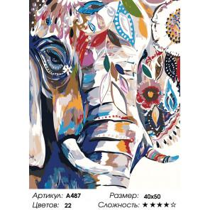 Слон в цветочном узоре Раскраска картина по номерам на холсте A487