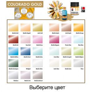 Выберите цвет Colorado Gold Краска с металлическим эффектом Marabu