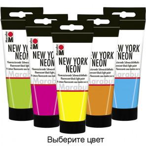 Выберите цвет New York Neon Краска флуоресцентная светящаяся в темноте Marabu