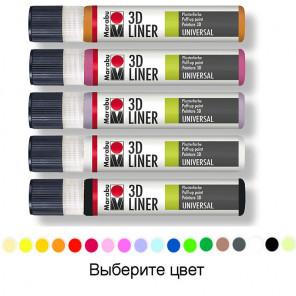 Выберите цвет Liner 3D Контур объемный универсальный Marabu