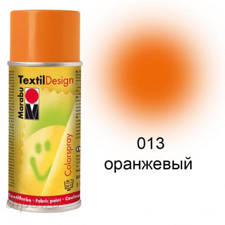013 оранжевый