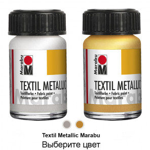 Textil-Metallic-Marabu-15-ml