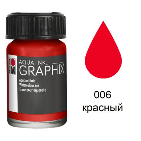 006-красный