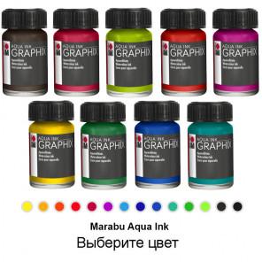 Выберите-цвет