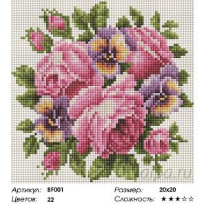 Количество цветов и сложность Розы и анютины глазки Алмазная вышивка мозаика Painting Diamond BF001