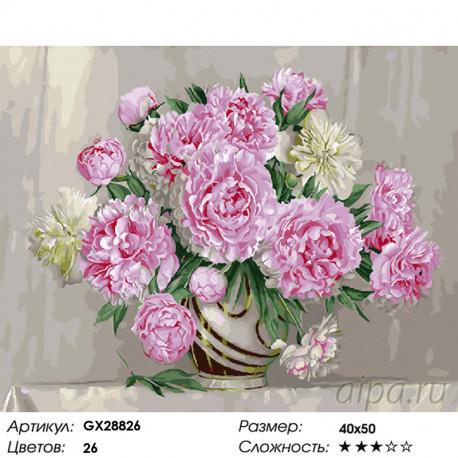 Количество цветов и сложность Роскошь пионов Раскраска картина по номерам на холсте GX28826
