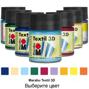 Marabu-3D-Textil
