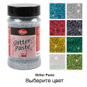 Glitter Paste Паста с блестками Viva Decor