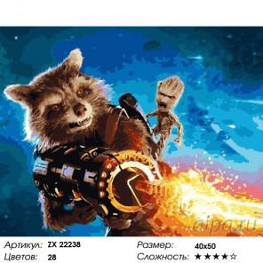 Количество цветов и сложность Ракета и малыш Грут Раскраска картина по номерам на холсте ZX 22238