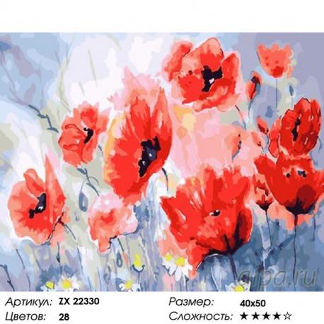 Количество цветов и сложность Поле маков и ромашек Раскраска картина по номерам на холсте ZX 22330