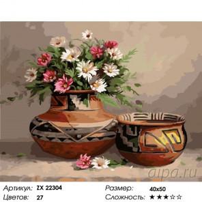 Количество цветов и сложность Горшок с цветами Раскраска картина по номерам на холсте ZX 22304