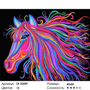 Количество цветов и сложность Цветная лошадь Раскраска картина по номерам на холсте ZX 22259
