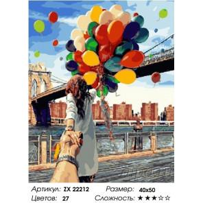Бруклин. Следуй за мной Раскраска картина по номерам на холсте ZX 22212