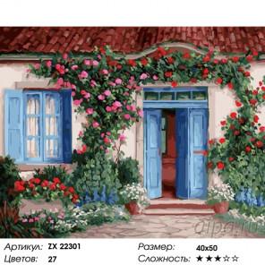 Количество цветов и сложность Розы на фасаде Раскраска картина по номерам на холсте ZX 22301
