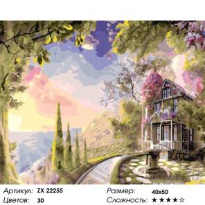 Количество цветов и сложность Дом на берегу моря Раскраска картина по номерам на холсте ZX 22255