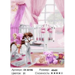 Количество цветов и сложность Нежная детская Раскраска картина по номерам на холсте ZX 22186