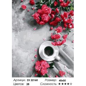 Количество цветов и сложность Чашка кофе и цветы Раскраска картина по номерам на холсте ZX 22160