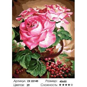 Количество цветов и сложность Розы и клюква Раскраска картина по номерам на холсте ZX 22145