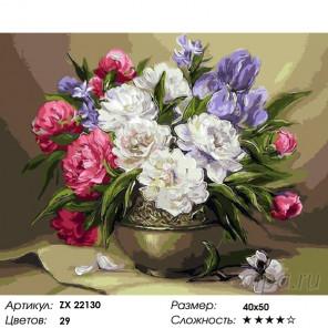Количество цветов и сложность Цветные пионы Раскраска картина по номерам на холсте ZX 22130