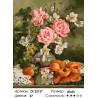 Количество цветов и сложность Натюрморт с абрикосами Раскраска картина по номерам на холсте ZX 22127