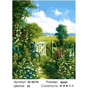 Количество цветов и сложность Велосипед у калитки Раскраска картина по номерам на холсте ZX 22176
