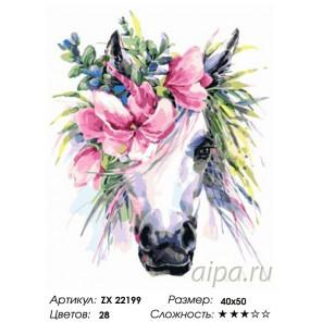 Количество цветов и сложность Лошадь с венком Раскраска картина по номерам на холсте ZX 22199