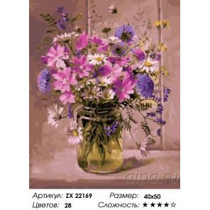 Количество цветов и сложность Полевые цветы в банке Раскраска картина по номерам на холсте ZX 22169