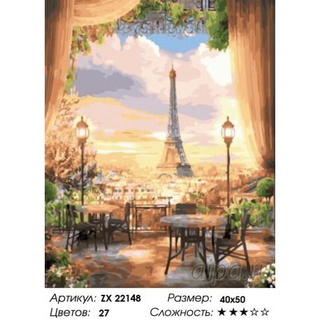 Количество цветов и сложность Панорама Парижа Раскраска картина по номерам на холсте ZX 22148