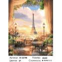Панорама Парижа Раскраска картина по номерам на холсте