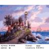 Количество цветов и сложность Дом с маяком Раскраска картина по номерам на холсте ZX 22122