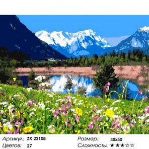 Количество цветов и сложность Летнее озеро в горах Раскраска картина по номерам на холсте ZX 22108