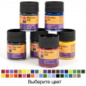 Выберите цвет Marabu Краска по шелку (батик)
