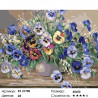Количество цветов и сложность Букет анютиных глазок Раскраска картина по номерам на холсте ZX 21750