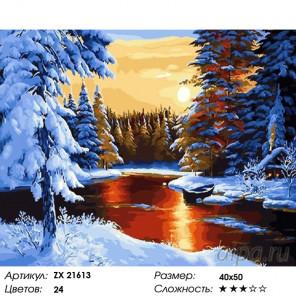 Количество цветов и сложность Рассвет в снежном лесу Раскраска картина по номерам на холсте ZX 21613