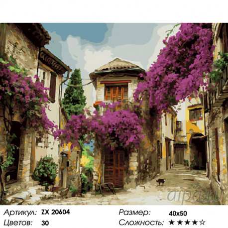 Количество цветов и сложность Улица в Европе Раскраска картина по номерам на холсте ZX 20604
